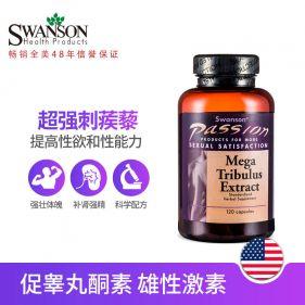 美国SWANSON/斯旺森  刺蒺藜皂甙120粒*瓶