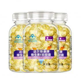 【3瓶装】紫一 达尔斯康牌 维生素E软胶囊 0.45g/粒*120粒