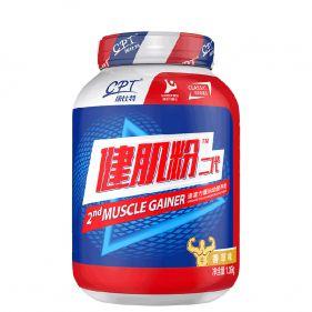 健肌粉乳清蛋白粉增重增肌粉