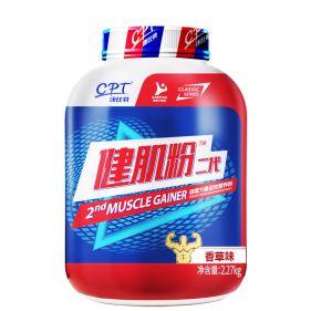 康比特 健肌粉二代乳清蛋白粉增重粉 2270g*瓶