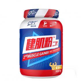康比特 健肌粉二代 750g*瓶