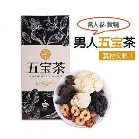 五宝茶 男人固本养生五宝茶216g*盒