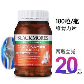 澳洲 Blackmores/澳佳宝 氨糖维骨力软骨素 1500mg*180片