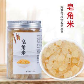单荚皂角米  贵州雪莲子 无硫大籽可搭桃胶雪燕  150g*罐