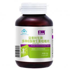 紫一B族维生素片 0.7g*60片