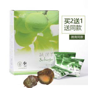 四季优美佑惑清真版 share随便果150g*盒 酵素青梅